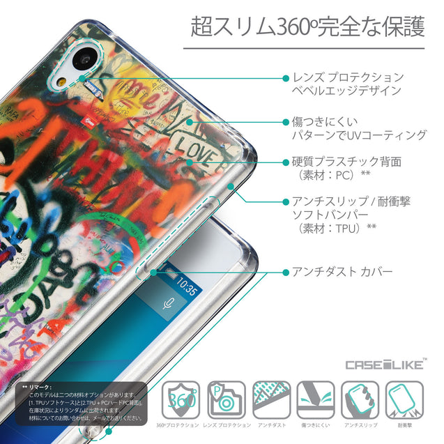 Details in Japanese - CASEiLIKE Sony Xperia Z3 Plus back cover Graffiti 2721