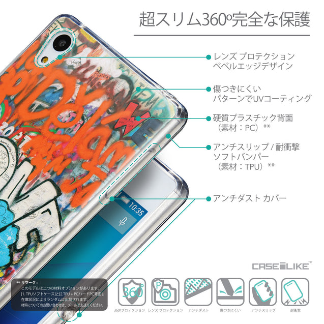 Details in Japanese - CASEiLIKE Sony Xperia Z3 Plus back cover Graffiti 2722