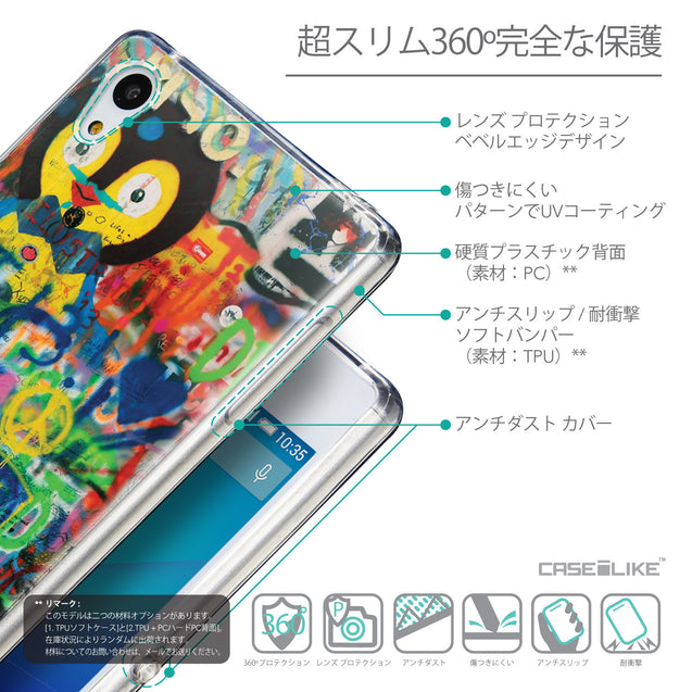 Details in Japanese - CASEiLIKE Sony Xperia Z3 Plus back cover Graffiti 2723