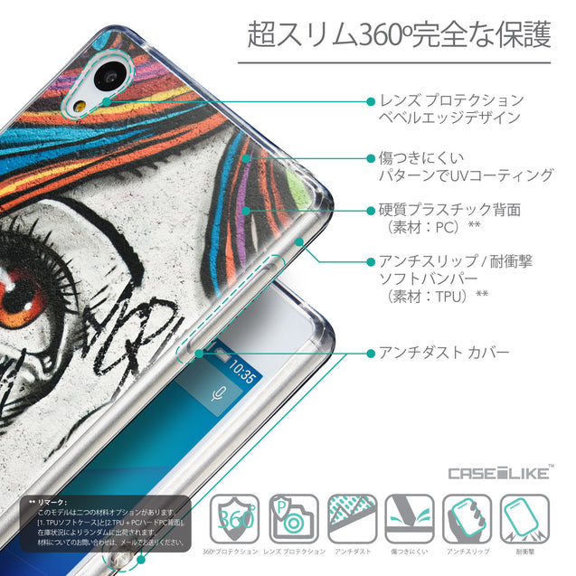 Details in Japanese - CASEiLIKE Sony Xperia Z3 Plus back cover Graffiti Girl 2724