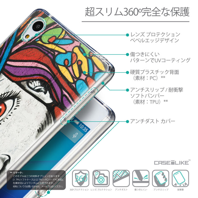 Details in Japanese - CASEiLIKE Sony Xperia Z3 Plus back cover Graffiti Girl 2725