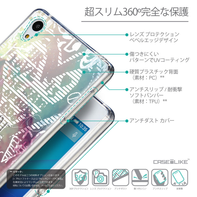 Details in Japanese - CASEiLIKE Sony Xperia Z3 Plus back cover Graffiti 2726