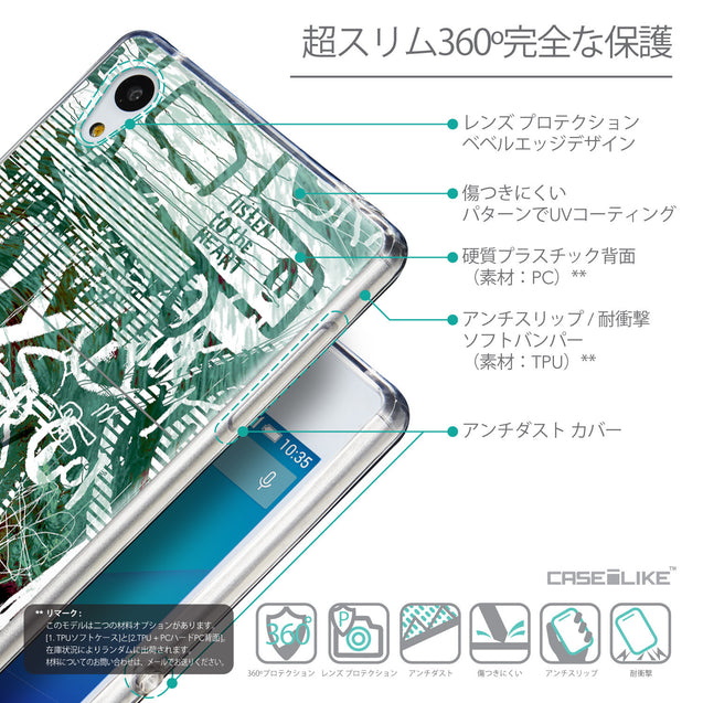 Details in Japanese - CASEiLIKE Sony Xperia Z3 Plus back cover Graffiti 2728