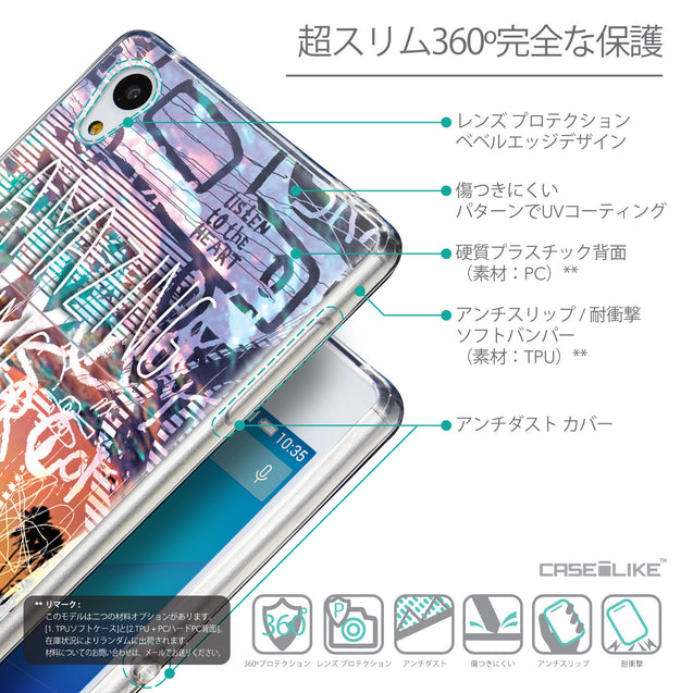 Details in Japanese - CASEiLIKE Sony Xperia Z3 Plus back cover Graffiti 2729