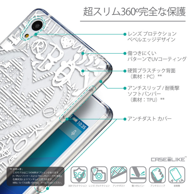 Details in Japanese - CASEiLIKE Sony Xperia Z3 Plus back cover Graffiti 2730