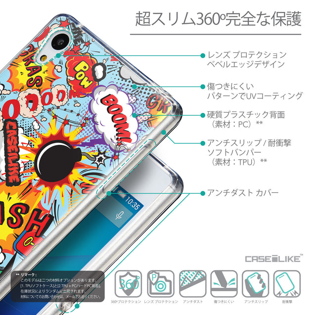 Details in Japanese - CASEiLIKE Sony Xperia Z3 Plus back cover Comic Captions Blue 2913