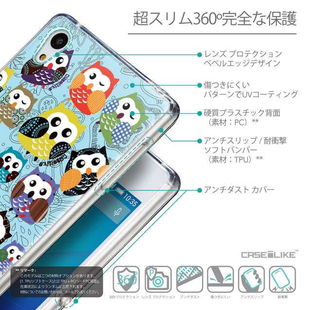 Details in Japanese - CASEiLIKE Sony Xperia Z3 Plus back cover Owl Graphic Design 3312