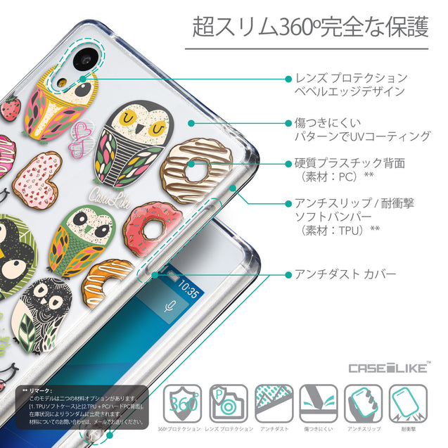 Details in Japanese - CASEiLIKE Sony Xperia Z3 Plus back cover Owl Graphic Design 3315