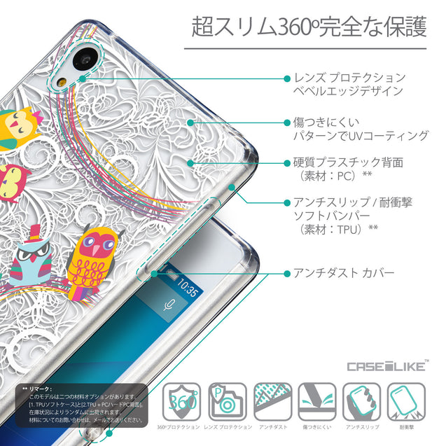 Details in Japanese - CASEiLIKE Sony Xperia Z3 Plus back cover Owl Graphic Design 3316