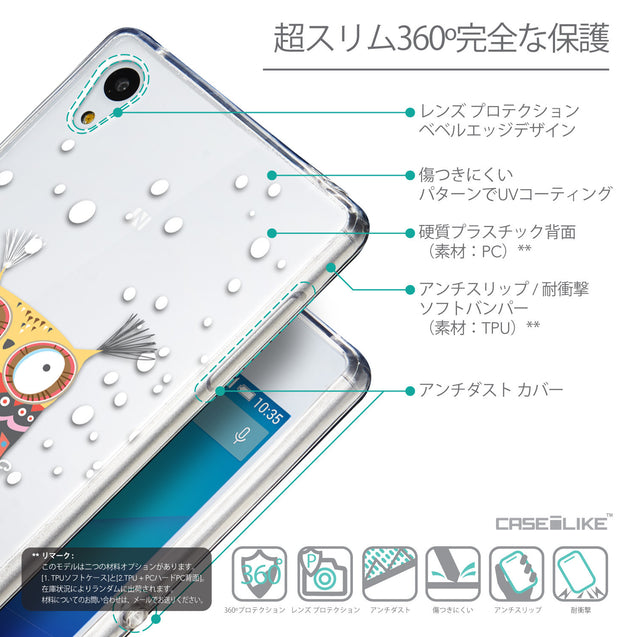 Details in Japanese - CASEiLIKE Sony Xperia Z3 Plus back cover Owl Graphic Design 3317
