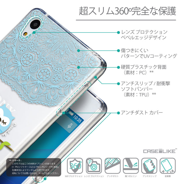 Details in Japanese - CASEiLIKE Sony Xperia Z3 Plus back cover Owl Graphic Design 3318