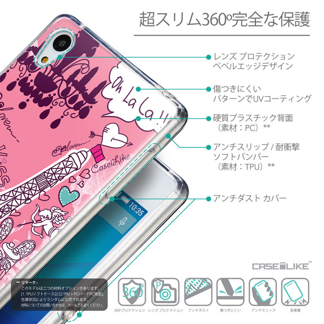 Details in Japanese - CASEiLIKE Sony Xperia Z3 Plus back cover Paris Holiday 3905