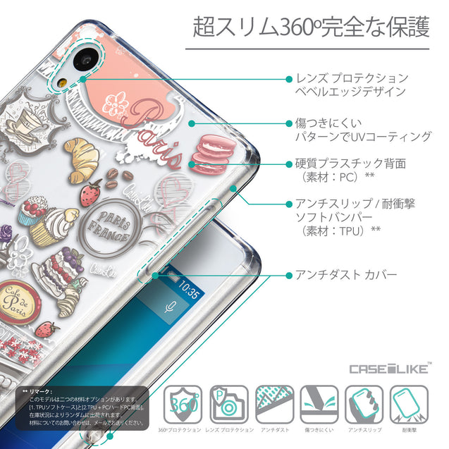 Details in Japanese - CASEiLIKE Sony Xperia Z3 Plus back cover Paris Holiday 3907
