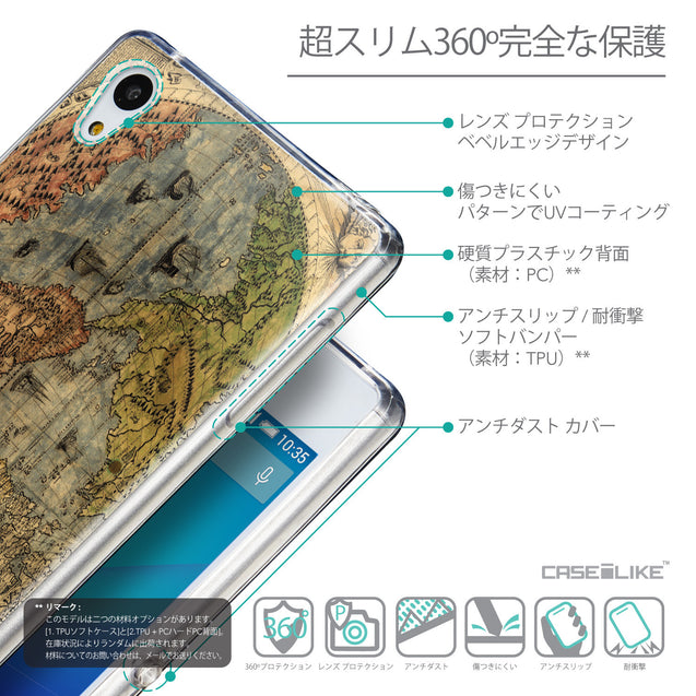 Details in Japanese - CASEiLIKE Sony Xperia Z3 Plus back cover World Map Vintage 4608