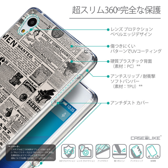 Details in Japanese - CASEiLIKE Sony Xperia Z3 Plus back cover Vintage Newspaper Advertising 4818