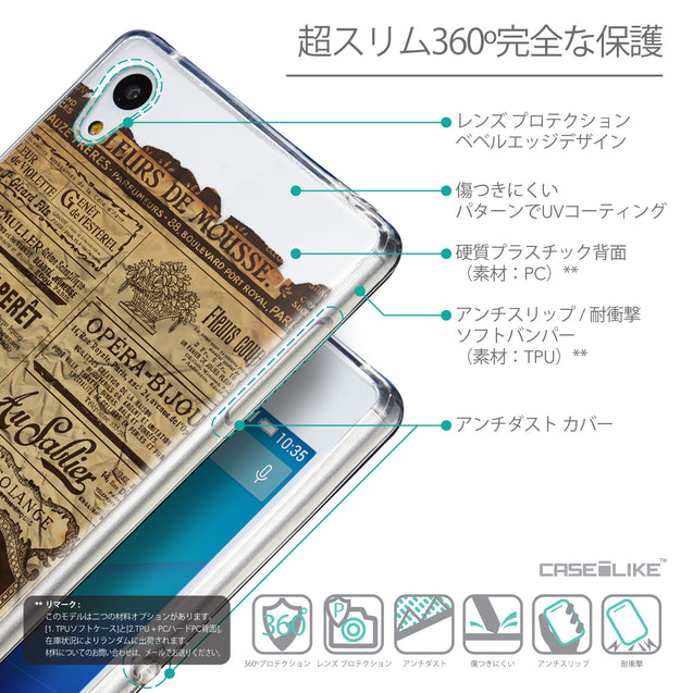 Details in Japanese - CASEiLIKE Sony Xperia Z3 Plus back cover Vintage Newspaper Advertising 4819