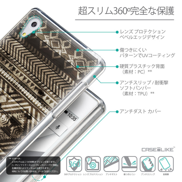 Details in Japanese - CASEiLIKE Sony Xperia Z5 back cover Indian Tribal Theme Pattern 2050