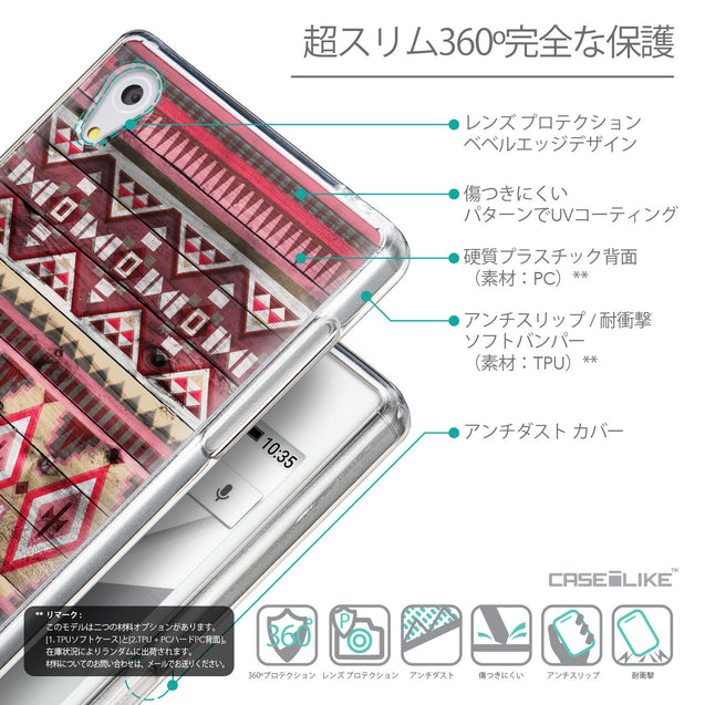 Details in Japanese - CASEiLIKE Sony Xperia Z5 back cover Indian Tribal Theme Pattern 2057