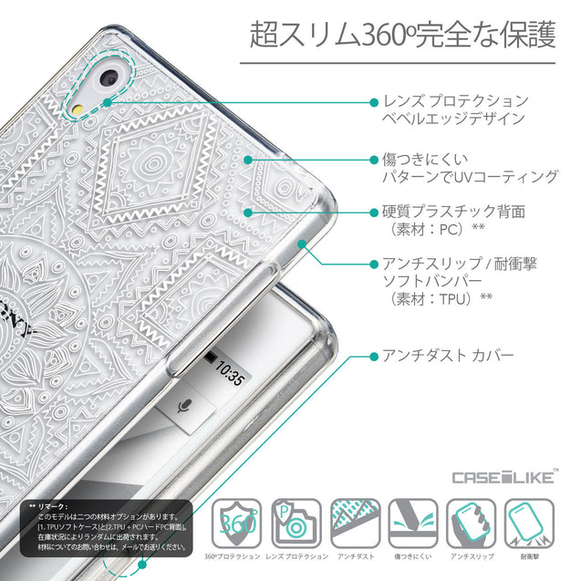 Details in Japanese - CASEiLIKE Sony Xperia Z5 back cover Indian Line Art 2061