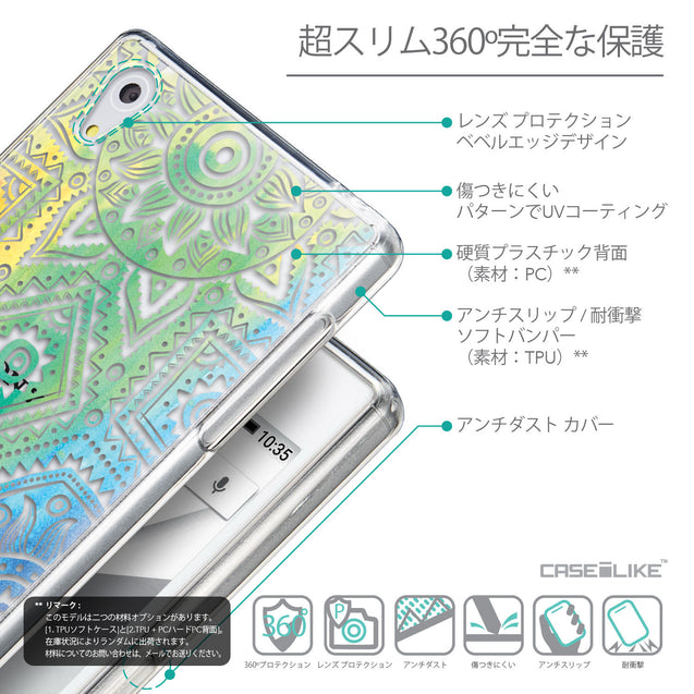 Details in Japanese - CASEiLIKE Sony Xperia Z5 back cover Indian Line Art 2064
