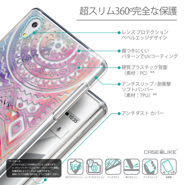 Details in Japanese - CASEiLIKE Sony Xperia Z5 back cover Indian Line Art 2065