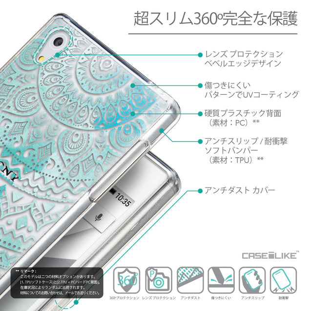 Details in Japanese - CASEiLIKE Sony Xperia Z5 back cover Indian Line Art 2066