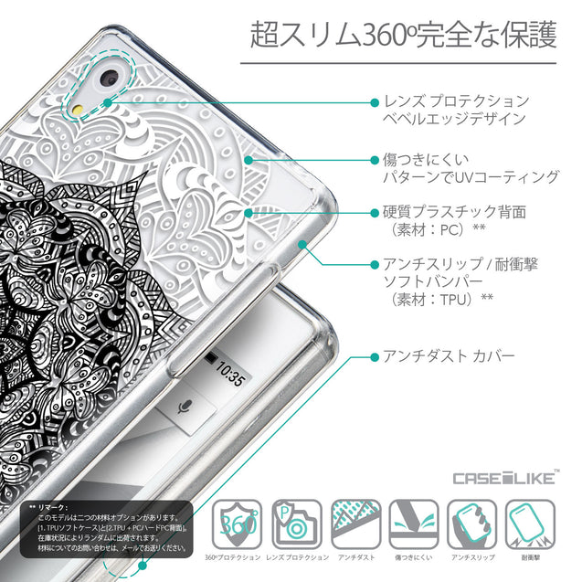 Details in Japanese - CASEiLIKE Sony Xperia Z5 back cover Mandala Art 2097