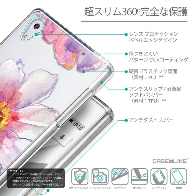 Details in Japanese - CASEiLIKE Sony Xperia Z5 back cover Watercolor Floral 2231