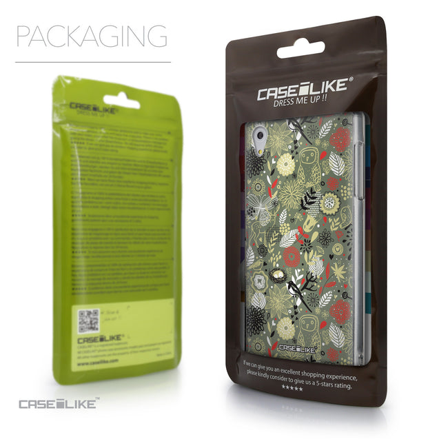 Packaging - CASEiLIKE Sony Xperia Z5 back cover Spring Forest Gray 2243