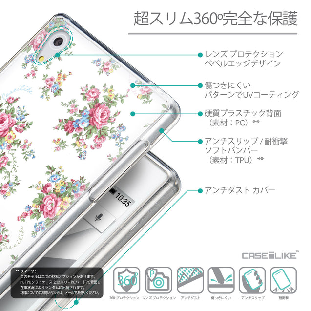 Details in Japanese - CASEiLIKE Sony Xperia Z5 back cover Floral Rose Classic 2260