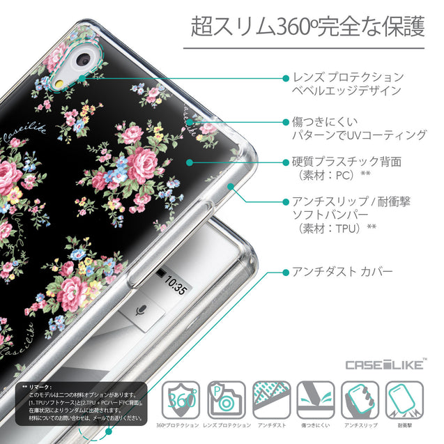 Details in Japanese - CASEiLIKE Sony Xperia Z5 back cover Floral Rose Classic 2261