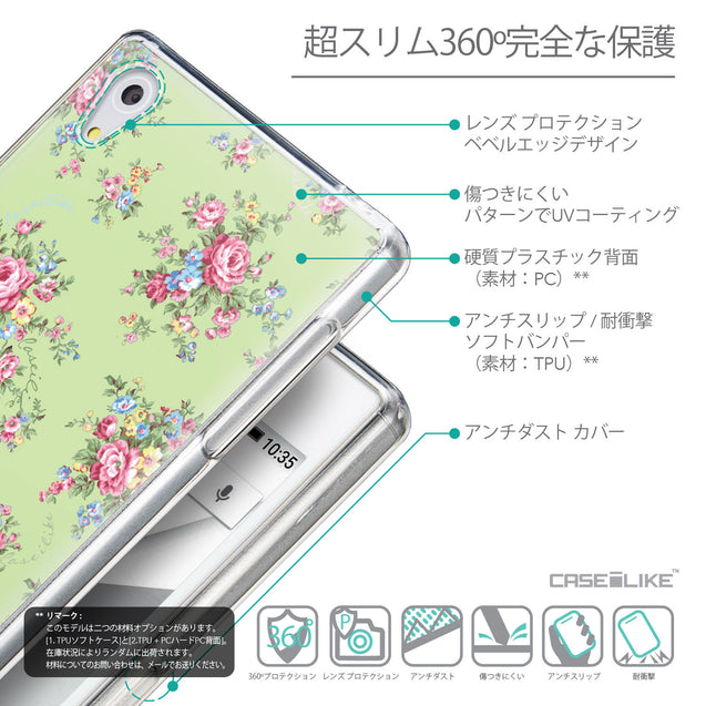 Details in Japanese - CASEiLIKE Sony Xperia Z5 back cover Floral Rose Classic 2262