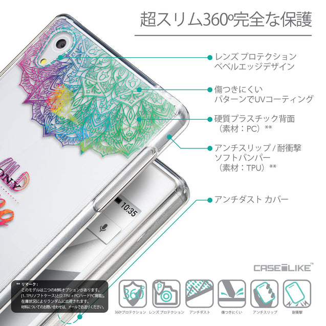 Details in Japanese - CASEiLIKE Sony Xperia Z5 back cover Mandala Art 2302
