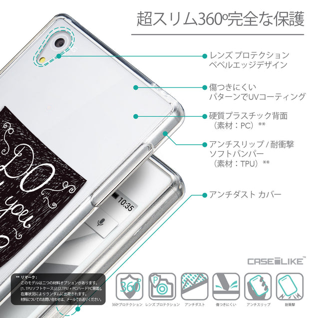 Details in Japanese - CASEiLIKE Sony Xperia Z5 back cover Quote 2400