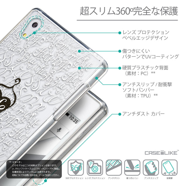 Details in Japanese - CASEiLIKE Sony Xperia Z5 back cover Indian Tribal Theme Pattern 2053