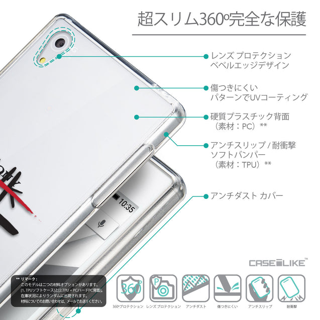 Details in Japanese - CASEiLIKE Sony Xperia Z5 back cover Quote 2408