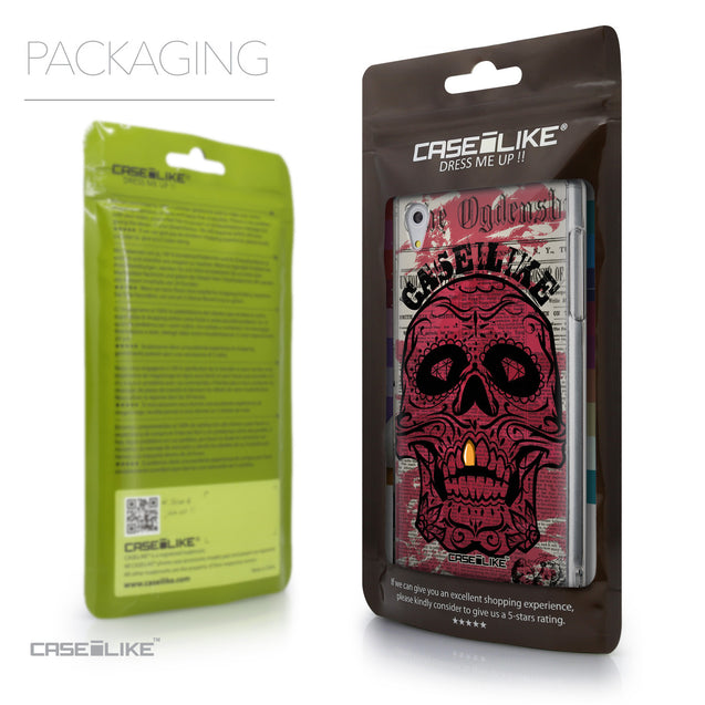 Packaging - CASEiLIKE Sony Xperia Z5 back cover Art of Skull 2523