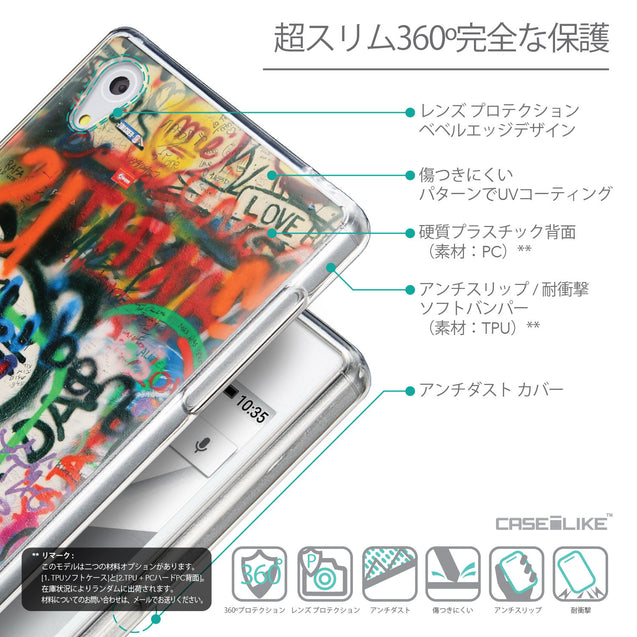 Details in Japanese - CASEiLIKE Sony Xperia Z5 back cover Graffiti 2721