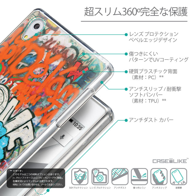 Details in Japanese - CASEiLIKE Sony Xperia Z5 back cover Graffiti 2722