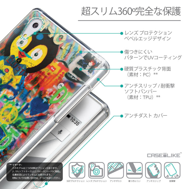 Details in Japanese - CASEiLIKE Sony Xperia Z5 back cover Graffiti 2723