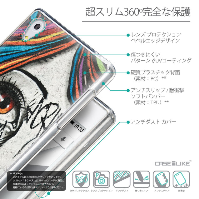 Details in Japanese - CASEiLIKE Sony Xperia Z5 back cover Graffiti Girl 2724
