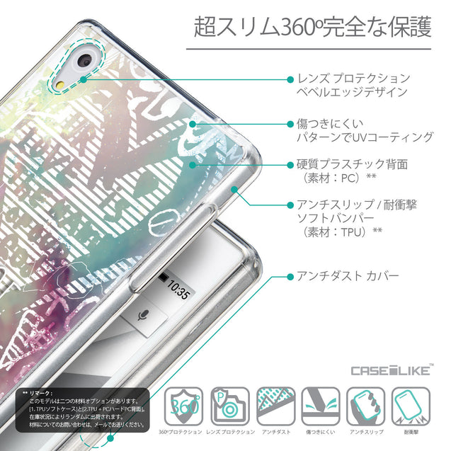 Details in Japanese - CASEiLIKE Sony Xperia Z5 back cover Graffiti 2726