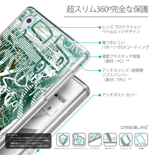 Details in Japanese - CASEiLIKE Sony Xperia Z5 back cover Graffiti 2728