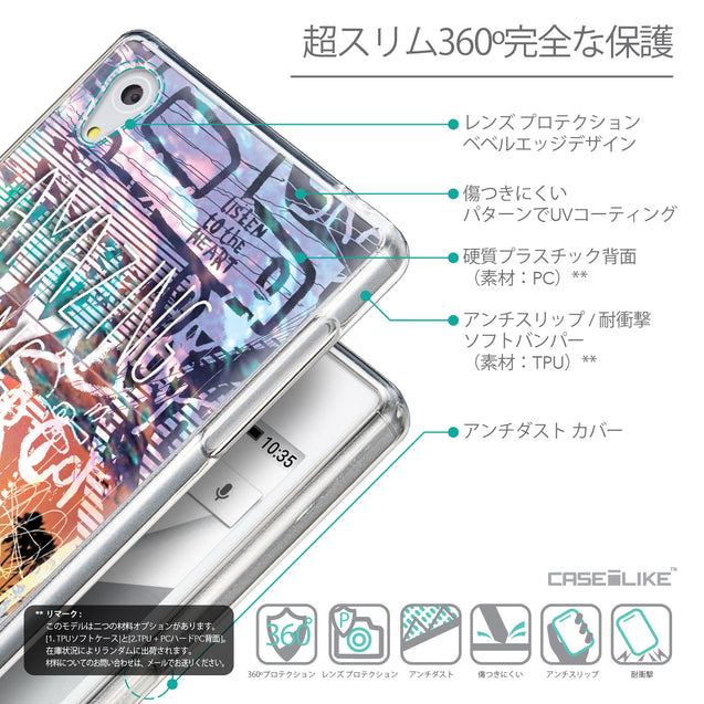 Details in Japanese - CASEiLIKE Sony Xperia Z5 back cover Graffiti 2729