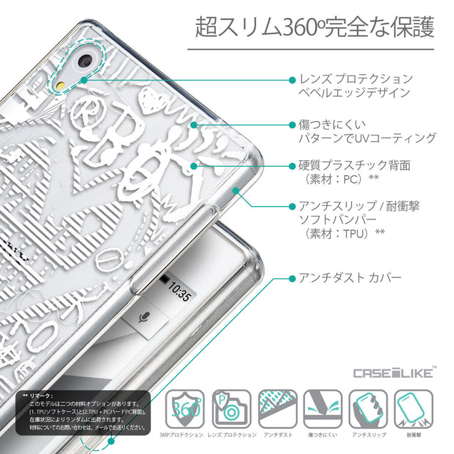 Details in Japanese - CASEiLIKE Sony Xperia Z5 back cover Graffiti 2730