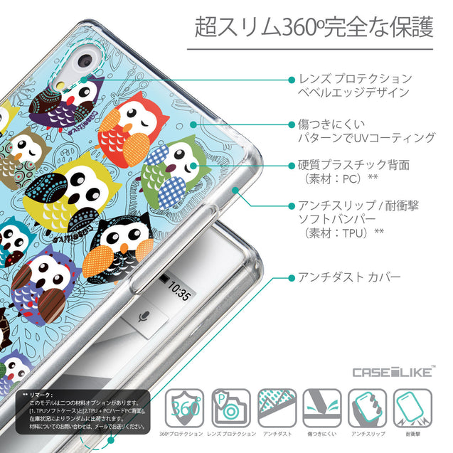 Details in Japanese - CASEiLIKE Sony Xperia Z5 back cover Owl Graphic Design 3312