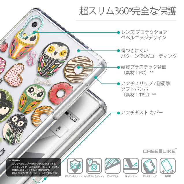 Details in Japanese - CASEiLIKE Sony Xperia Z5 back cover Owl Graphic Design 3315
