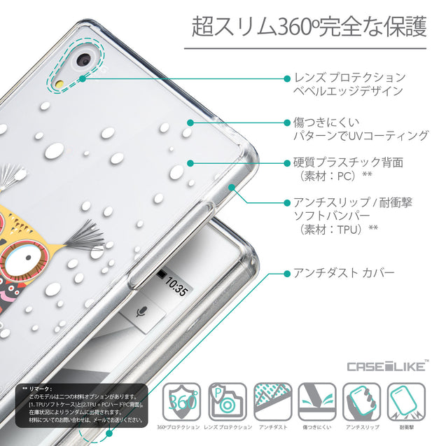 Details in Japanese - CASEiLIKE Sony Xperia Z5 back cover Owl Graphic Design 3317