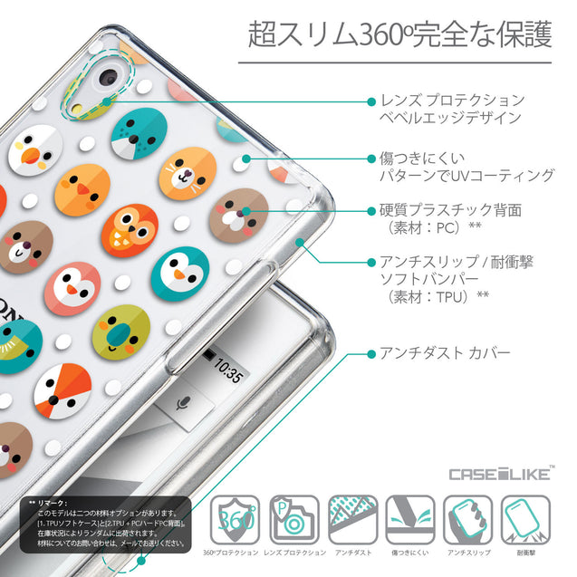 Details in Japanese - CASEiLIKE Sony Xperia Z5 back cover Animal Cartoon 3638