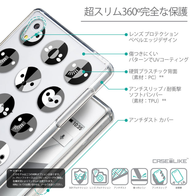 Details in Japanese - CASEiLIKE Sony Xperia Z5 back cover Animal Cartoon 3639
